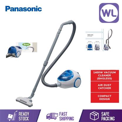 Picture of PANASONIC BAGLESS VACUUM CLEANER MC-CL305BL (BLUE/ 1400W)