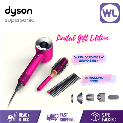 Picture of [Limited Edition] DYSON SUPERSONIC HAIR DRYER (FUCHSIA/NICKEL)