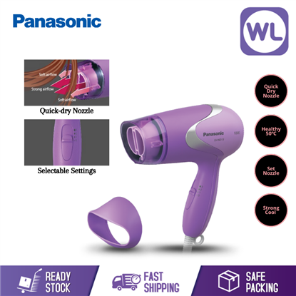 Picture of PANASONIC HAIR DRYER EH-ND13 (1000W/ PURPLE)