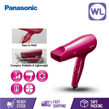Picture of PANASONIC FAST DRY HAIR DRYER EH-ND64 (2000W/ PINK)