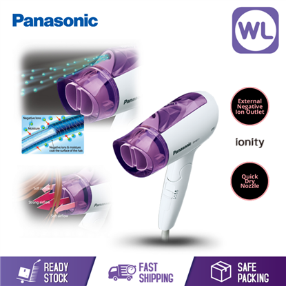 Picture of PANASONIC HAIR DRYER EH-NE11 (1200W/ WHITE PURPLE)