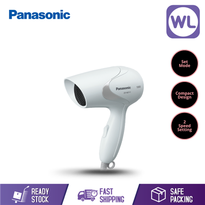 Picture of PANASONIC HAIR DRYER PSN-EHND11 (1000W/ WHITE)