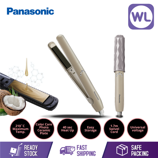 Picture of PANASONIC COMPACT HAIR STRAIGHTENER & CURLER EH-HV11E (GREY)