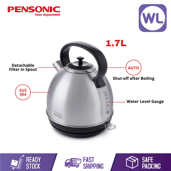 Picture of Online Exclusive | PENSONIC CLASSIC KETTLE PAK-1700CSX (1.7L/ STAINLESS STEEL)