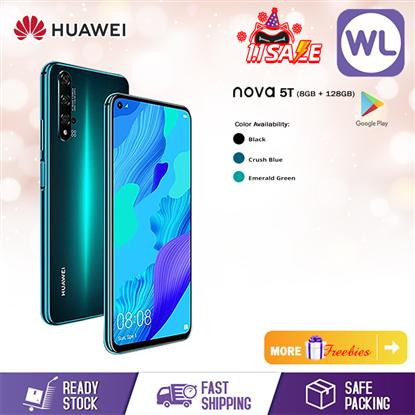 Picture of Huawei Nova 5T (8GB+128GB)