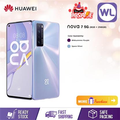 Picture of Huawei Nova 7 5G (8GB+256GB)
