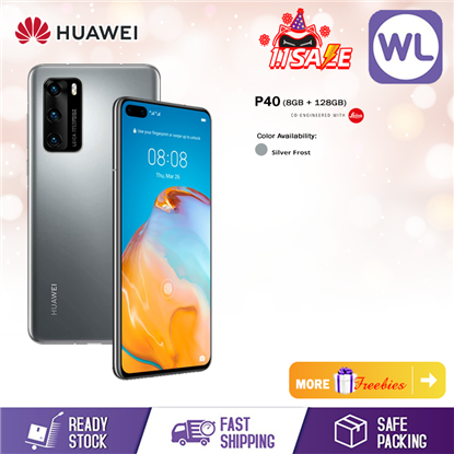 Picture of Huawei P40 (8GB+128GB)