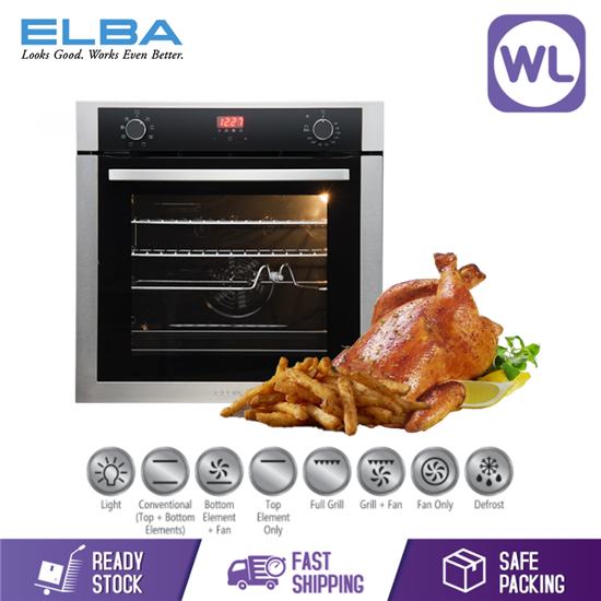 Picture of ELBA BUILT-IN OVEN EBO-E7081D (70L)