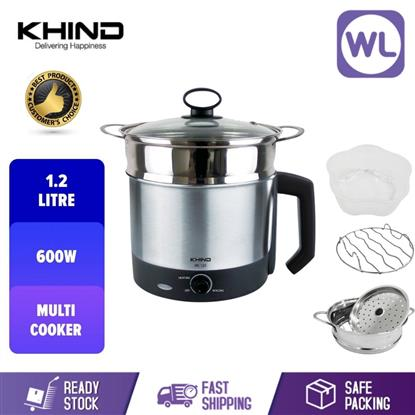 Picture of KHIND MULTI COOKER MC12S
