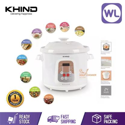 Picture of KHIND SOUP COOKER SC399