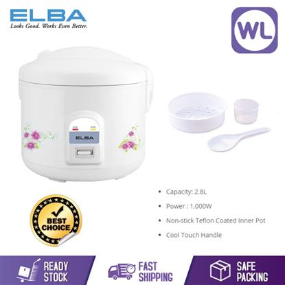 Picture of ELBA JAR RICE COOKER ERC-E2851(WH)