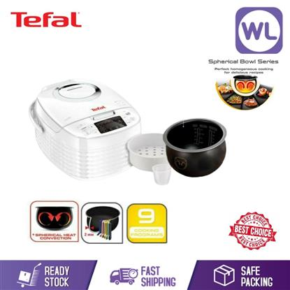 Picture of TEFAL JAR RICE COOKER RK7401