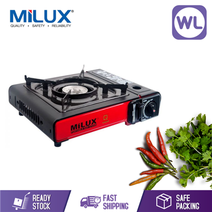 Picture of MILUX PORTABLE GAS STOVE KK-2002