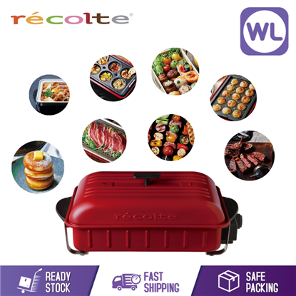 Picture of RECOLTE HOME BBQ RBQ-1(R)_RED