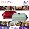 Picture of RECOLTE LIMITED EDITION HOME BBQ RBQ-1(G)_SHELL GREEN