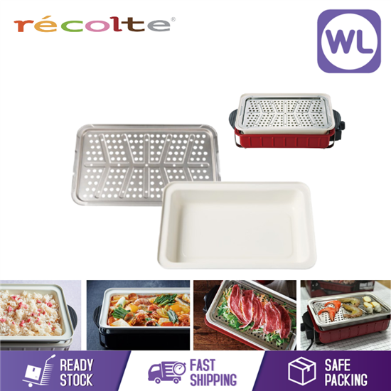 Picture of RECOLTE STEAM PLATE& TRAY RBQ-CS