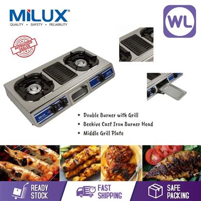 Picture of MILUX GAS STOVE WITH GRILL MSS-2500G