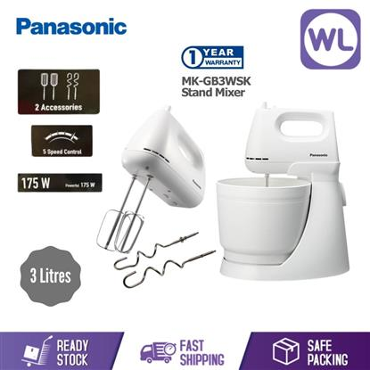 Picture of PANASONIC STAND MIXER MK-GB3WSK