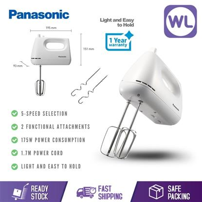 Picture of PANASONIC HAND MIXER MK-GH3WSK