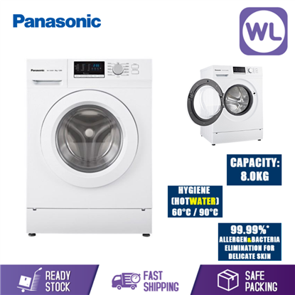 Picture of PANASONIC 8kg FRONT LOAD WASHER NA-128XB1WMY