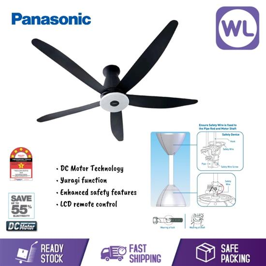 Picture of PANASONIC 60'' LED 5 BLADE CEILING FAN F-M15G2