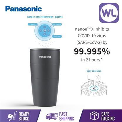 Picture of PANASONIC PORTABLE NANOE™X GENERATOR F-GPT01AKM AIR PURIFIER