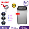 Picture of SHARP 12kg TOP LOAD WASHER ESX1278