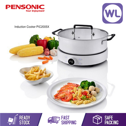 Picture of Online Exclusive | PENSONIC INDUCTION COOKER PIC-2005X (White)
