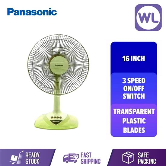 Picture of PANASONIC 16'' TABLE FAN F-MN404-ME (Green)