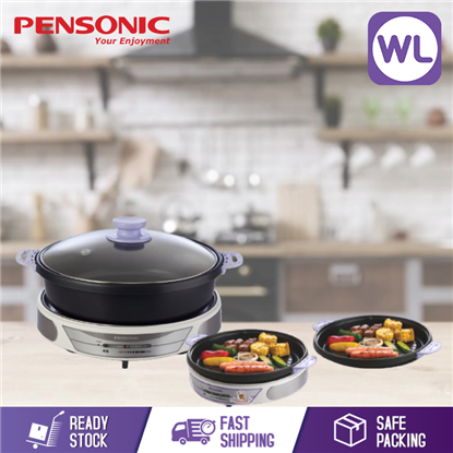Picture of PENSONIC MULTI COOKER PMC-150G