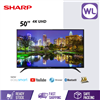 Picture of SHARP 50'' 4K UHD EASY SMART TV 4TC50AH1X