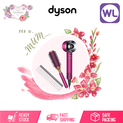 Picture of Mother's Day | DYSON LIMITED EDITION SUPERSONIC HAIR DRYER HD03 (FUCHSIA/NICKEL)