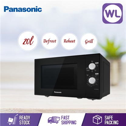 Picture of PANASONIC 20L GRILL COMBINATION MICROWAVE OVEN NN-GM24JBMPQ