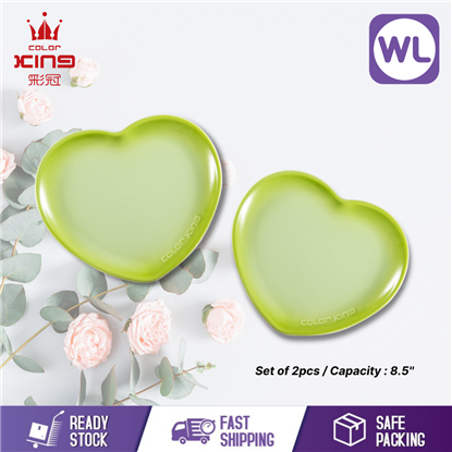 Picture of COLOR KING 8.5'' HEART SHAPED PLATE (GREEN)