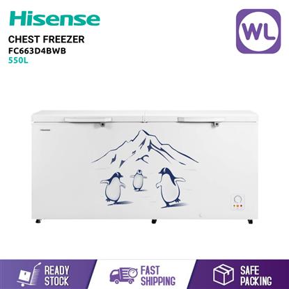 Picture of HISENSE CHEST FREEZER FC663D4BWB (550L/ WHITE)