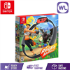 Picture of NINTENDO SWITCH RING FIT ADVENTURE