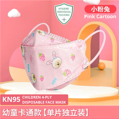 Picture of  4 PLY KIDS (0-12Y) INDIVIDUAL PACK KOREA KN95 4D DISPOSABLE FACE MASK (PINK CARTOON) 10PCS