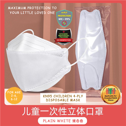 Picture of 4 PLY KIDS (2-12Y)  INDIVIDUAL PACK KOREA KF94 4D DISPOSABLE FACE MASK (PLAIN WHITE) 10PCS