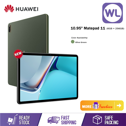 Picture of HUAWEI MatePad 11 Tablet (6GB + 256GB)