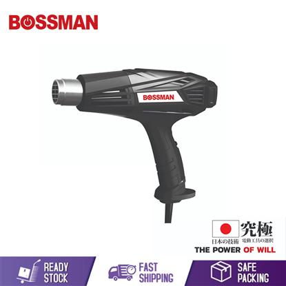 Picture of BOSSMAN BHG-1HEAVY DUTY HEAT GUN HOT AIR GUN 2000W